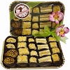 Baklava Assortment Gift Tray