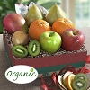 Exotic Fruit Gift Collection