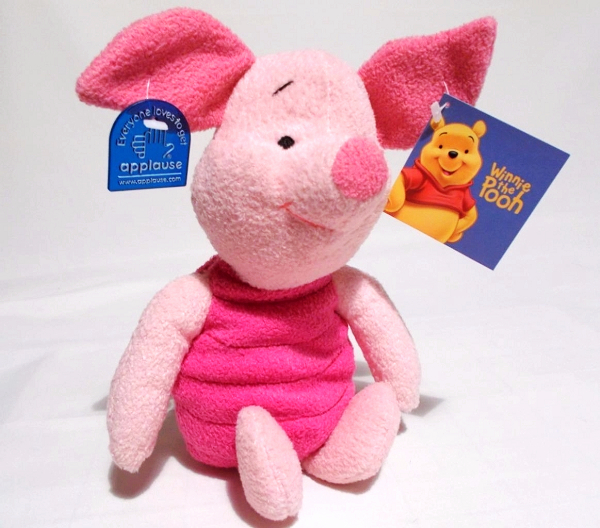 Disney Piglet Collectible by Applause