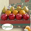 The Best Of The Best: Organic Fruit Gift Basket