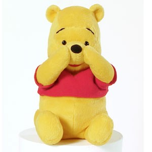 Disney Winnie The Pooh Bashful Collectible